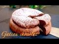 材料2つでガトーショコラの作り方 Gateau chocolat