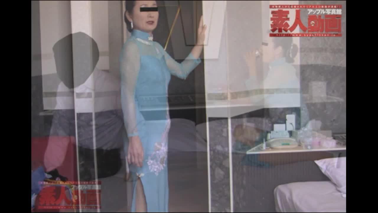 チャイナドレスの極上マダム!!.mp4